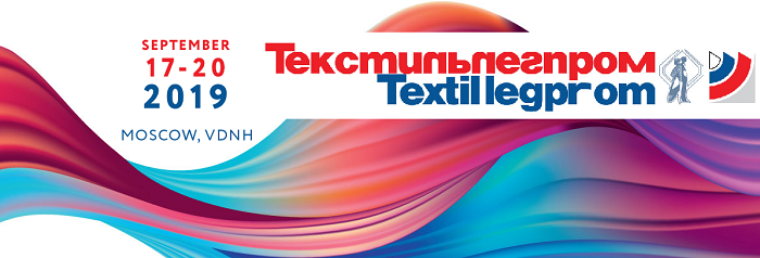 Textillegprom 2019 Moscow